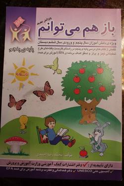 http://hastiyemaman.persiangig.com/image%2010/IMG_2518.JPG