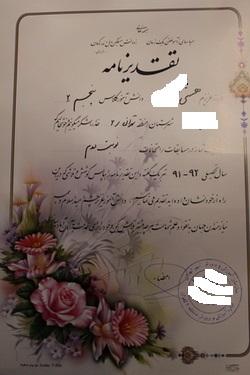http://hastiyemaman.persiangig.com/image%2010/IMG_2522.JPG