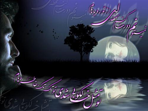 http://hastiyemaman.persiangig.com/image%2013/0.198552001314187815_parsnaz_ir.jpg