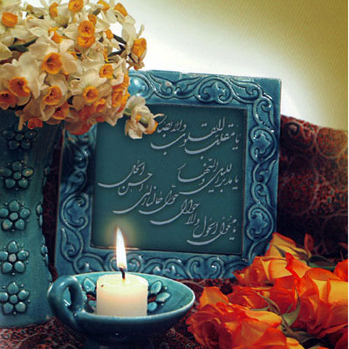 http://hastiyemaman.persiangig.com/image%2014/Happy-New-Year-greeting-card-93-7.jpg