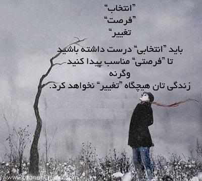 http://hastiyemaman.persiangig.com/image%2015/a3fb5da184c559637bbf7e0caaf47033-425.jpg