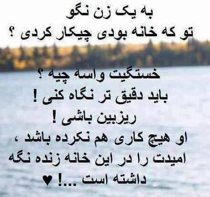 http://hastiyemaman.persiangig.com/image%2016/333333333333333333333.jpg
