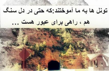 http://hastiyemaman.persiangig.com/image%2016/702a812a59097263291117ad734ff7de-425.jpg