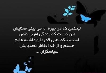 http://hastiyemaman.persiangig.com/image%2017/222222222222222222.jpg