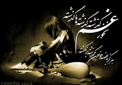 http://hastiyemaman.persiangig.com/image%207/1234543212.jpg