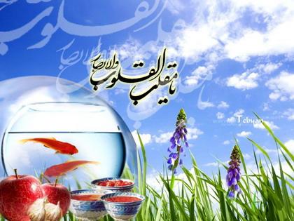 http://hastiyemaman.persiangig.com/image%209/2.jpg