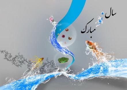 http://hastiyemaman.persiangig.com/image%209/3.jpg