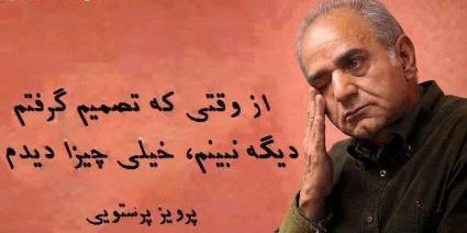 http://hastiyemaman.persiangig.com/khat%20faseleha/11111111111111111.jpg