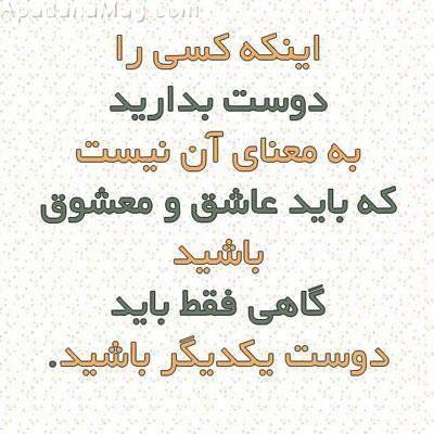 http://hastiyemaman.persiangig.com/khat%20faseleha/222222222222222.jpg