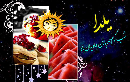http://hastiyemaman.persiangig.com/khat%20faseleha/Untitled-3.jpg